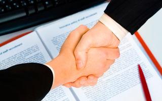 Договор аренды юридического адреса: образец, бланк