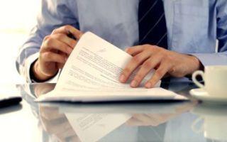 Договор предоплаты: образец, бланк