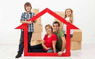 Особенности участия несовершеннолетних в сделках с жильем