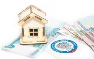 Земельный и на имущество налог: отличие