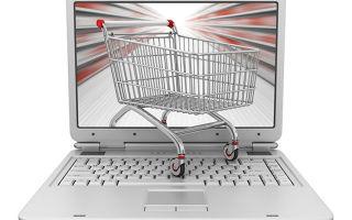 Как узнать обременение земельного участка через интернет?