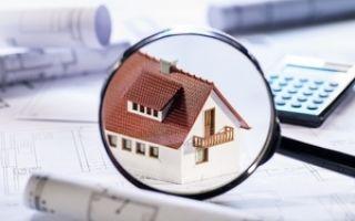 Как рассчитать кадастровую стоимость дома правильно?
