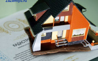 Как снять с кадастрового учета несуществующий объект недвижимости?