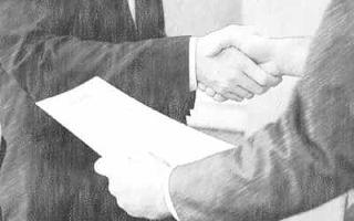 Договор безвозмездного оказания услуг между юридическими лицами