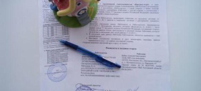 Возможность согласования предложенного варианта перепланировки