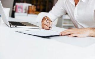 Какие документы должен предоставить подрядчик после ремонта?