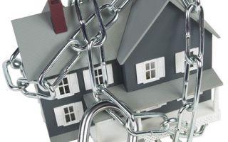 Как проверить, находится ли квартира в залоге?