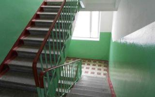 Ремонт подъездов многоквартирных домов: за чей счет