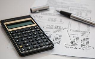 Как получить налоговый вычет при покупке недвижимости?