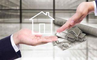 Ипотека с государственной поддержкой — что это и как получить?