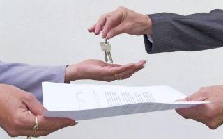 Что такое предоставление жилья по социальному найму?