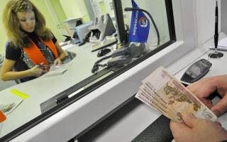 Расчет налога с дохода при продаже валюты: закон