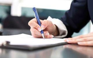 Договор поручения на оказание юридических услуг