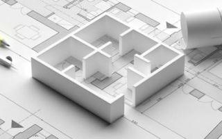 Покупка квартиры с незаконной перепланировкой