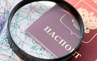 Срок действия кадастрового паспорта на квартиру