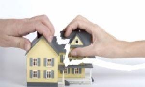 Порядок уведомления сособственников о продаже доли недвижимости