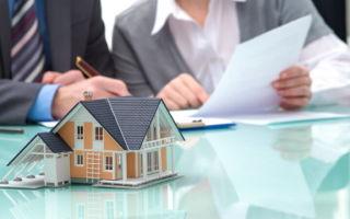 Образец выписки из егрн о переходе прав на объект недвижимости
