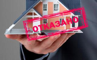 Отказ от участия в приватизации квартиры: оформление