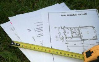 Что такое кадастровая стоимость и кадастровая оценка?