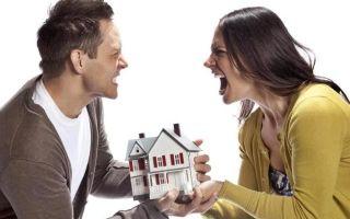 Раздел квартиры в ипотеке после развода супругов
