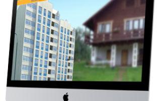 Оформление наследования на недвижимое имущество