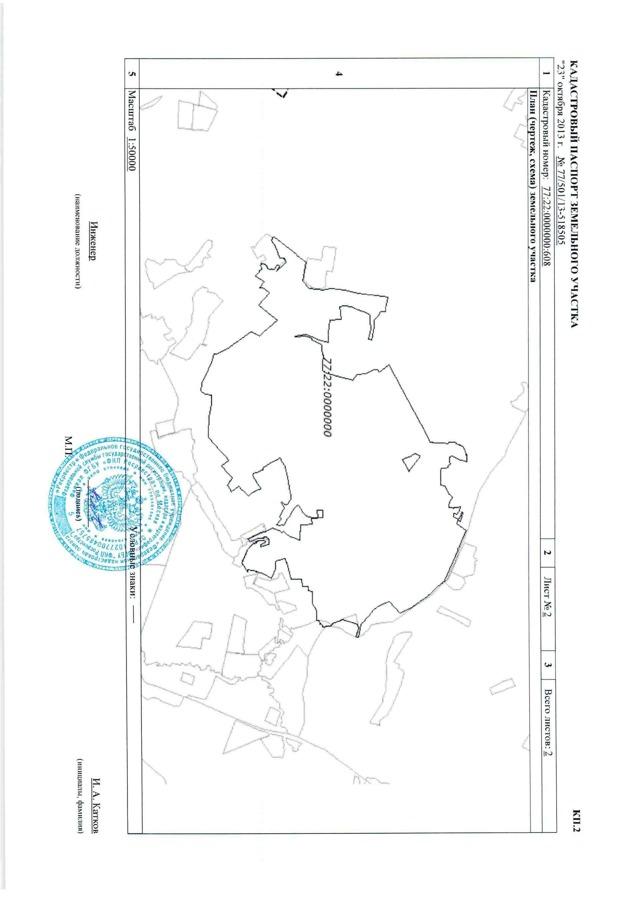 Как получить справку о кадастровой стоимости земли в СНТ?