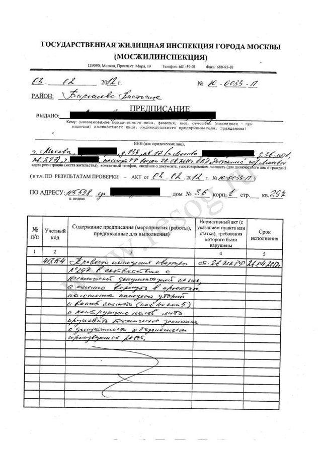 Какой штраф за незаконную перепланировку квартиры?