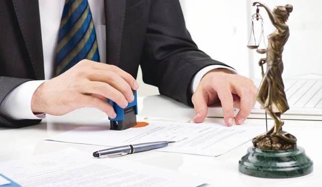 Генеральная доверенность на продажу квартиры: образец, бланк, скачать