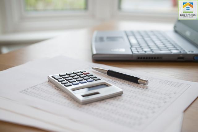 Где и как получить выписку из лицевого счета квартиры?