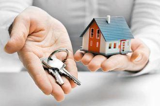 Постановка на учет в качестве нуждающихся в улучшении жилищных условий