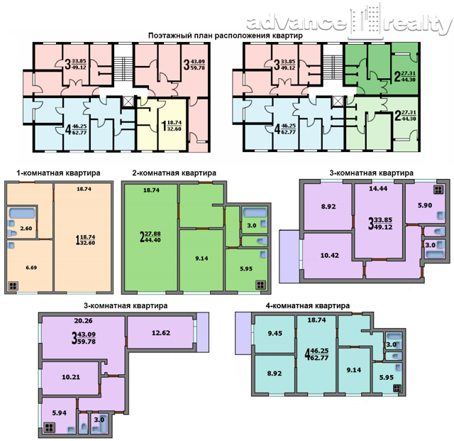 Перепланировка квартиры в доме серии П-49Д по закону