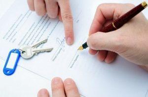 Договор аренды с правом субаренды нежилого помещения