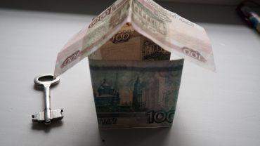 Договор посуточной аренды дома: образец, бланк, скачать