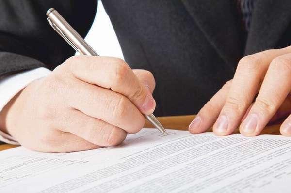 Договор аренды производственного помещения