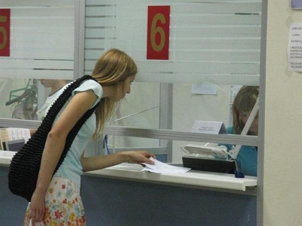 Как получить кадастровый паспорт на квартиру в 2020 году?