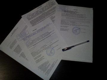 Претензия по договору оказания услуг: образец, бланк, скачать