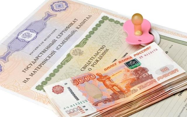Можно ли погасить досрочно ипотеку материнским капиталом?
