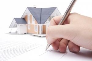Договор намерения купли-продажи недвижимости