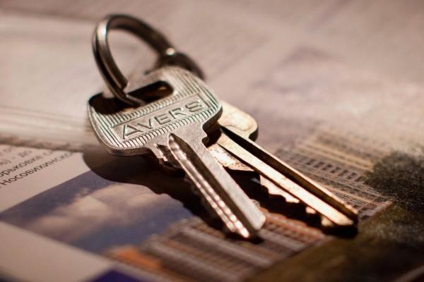 Как получить справку о кадастровой стоимости квартиры онлайн?