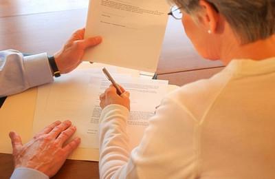 Договор доверительного управления недвижимым имуществом