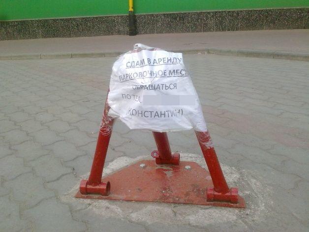 Договор аренды парковочного места между юридическими лицами