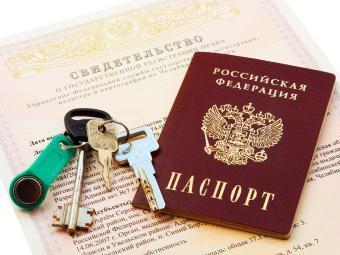 Как правильно оформить квартиру в ипотеку в РФ?