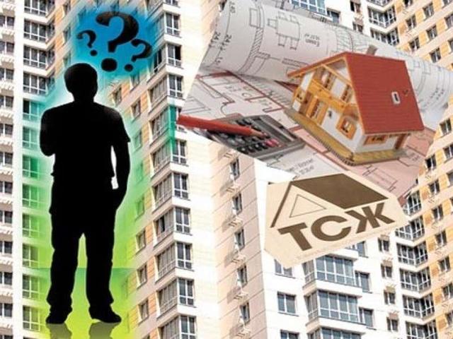 Товарищество собственников жилья в многоквартирном доме