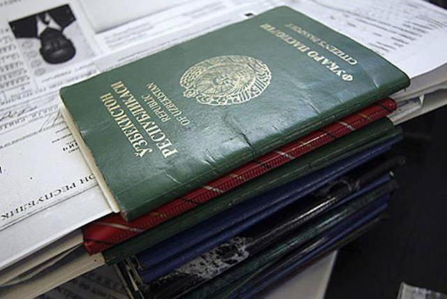 Фиктивная регистрация иностранных граждан: результаты и ответственность