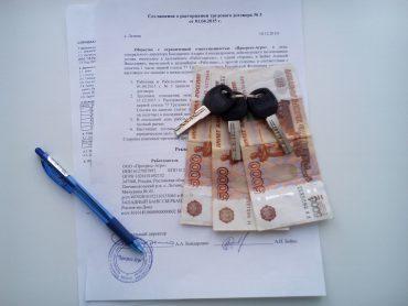 Договор аренды квартиры с последующим выкупом между физическими лицами