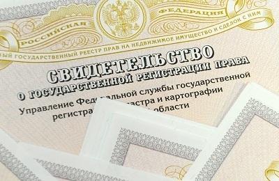 Как снять с регистрации человека, который отказался от приватизации?