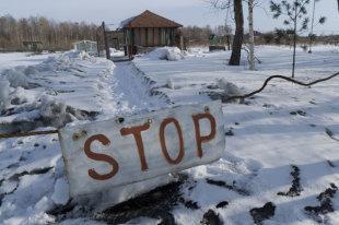 Споры о восстановлении границ земельного участка