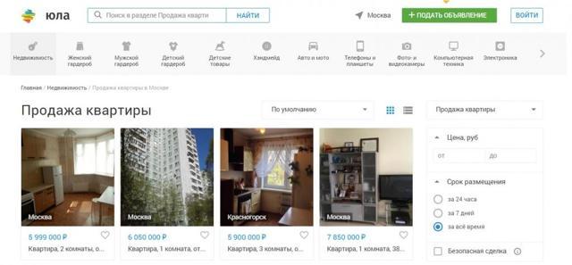 Как правильно показывать квартиру при продаже?