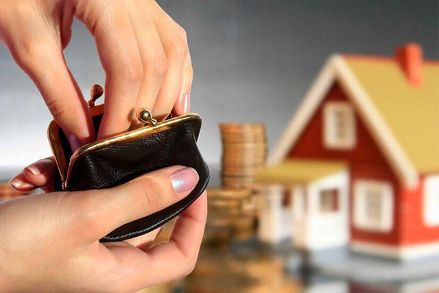 Узнать налог на квартиру по адресу в интернете