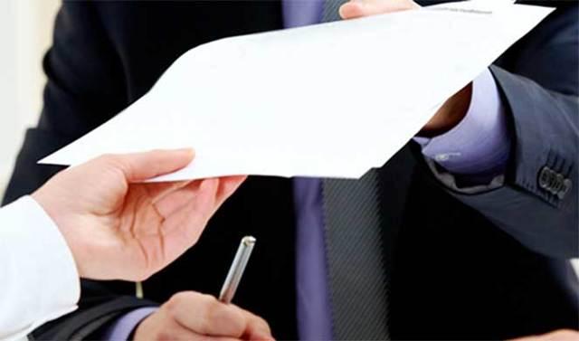 Документы, подтверждающие регистрацию по месту жительства